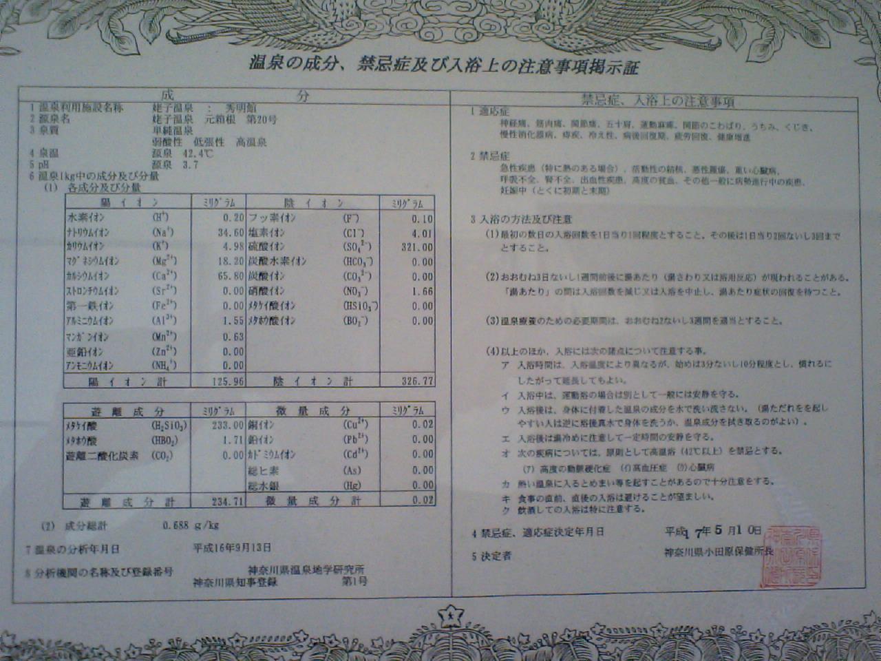 CA380093.jpg