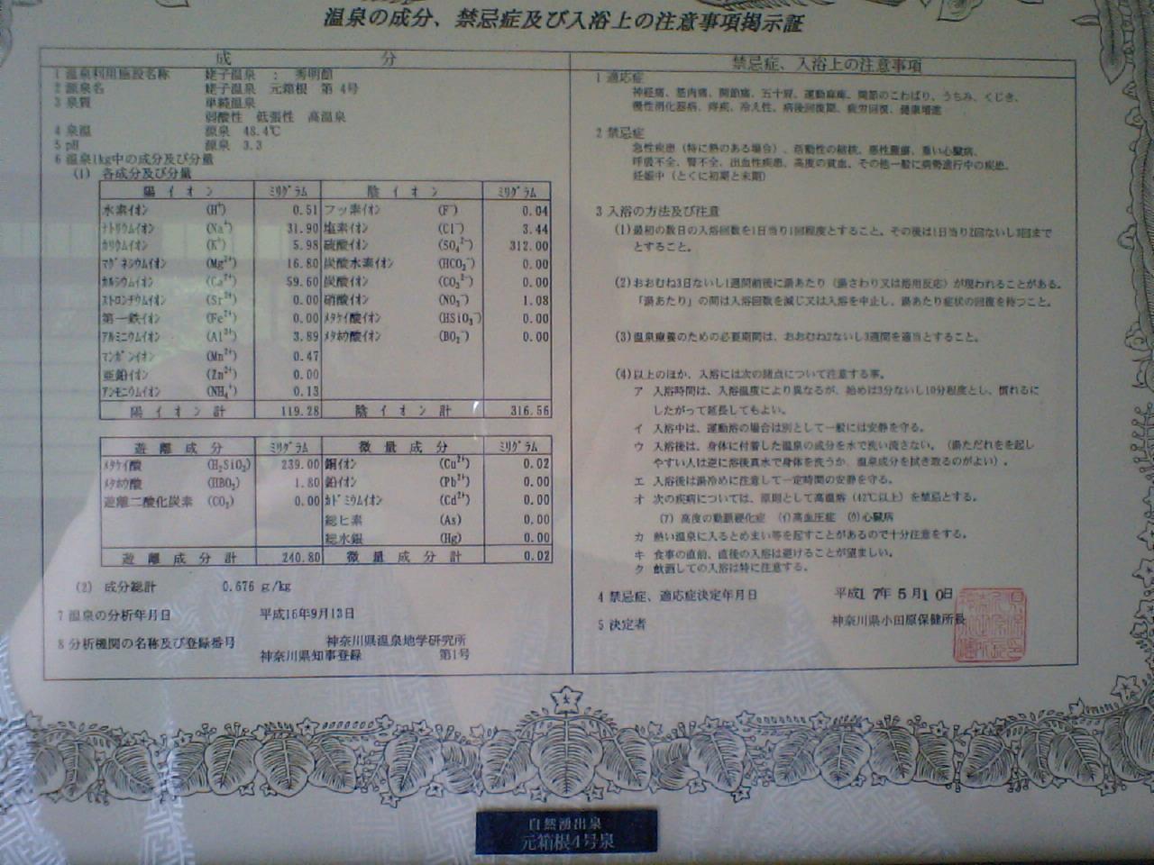 CA380094.jpg