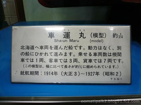 Panasonic_P1070105.jpg