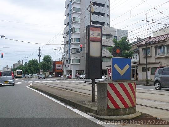 Panasonic_P1110138.jpg