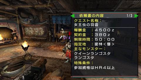 image_0003.jpg