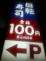 20090720195033