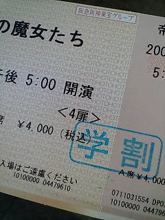 20071104001844