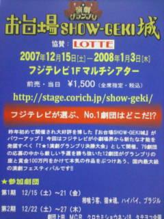 20071221000017
