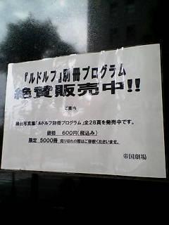 20080525235654
