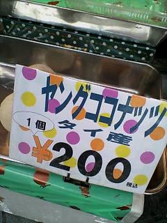 20080606235228