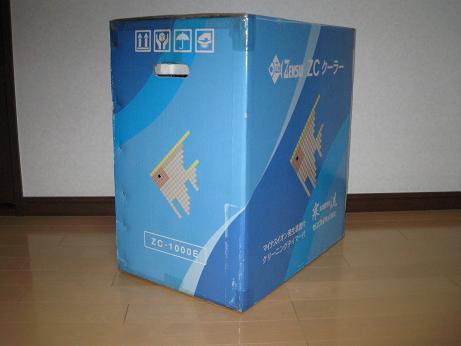 ZC-1000E-01.jpg