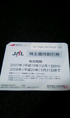 20071231021057