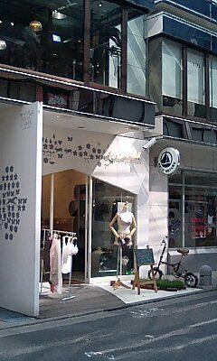 20080910200221