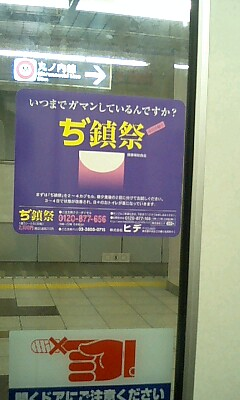20080918095429