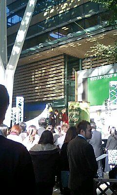 20081120205929