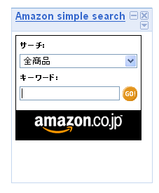 igoogleamazon