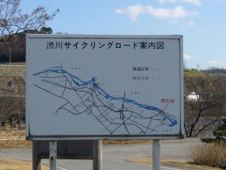 ここは渋川かぁ?凄い^^;何となく感動。