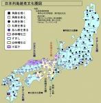 日本列島雑煮文化圏図