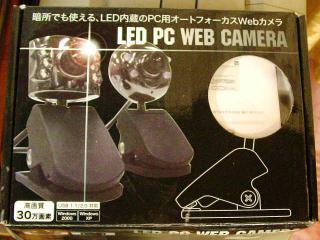 Webカメラ外箱