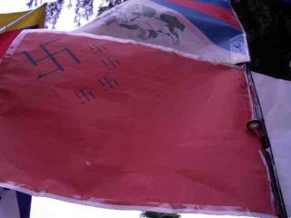 五カギ十字旗