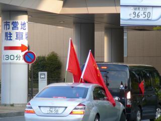 道路交通法違反オンパレード3