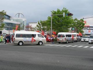 道路交通法違反オンパレード4