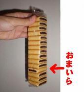 日本人らしい罵声