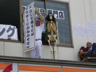 岸和田人のお祭り好きはwww