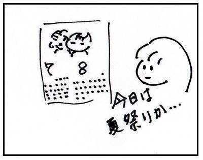46-1.jpg