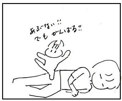 50-3.jpg