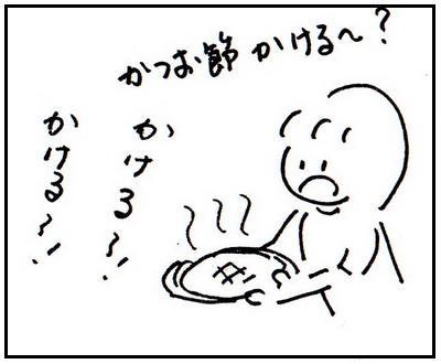 52-1.jpg