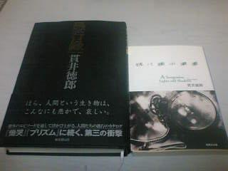 20070215205526.jpg