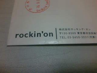 rockinon.jpg
