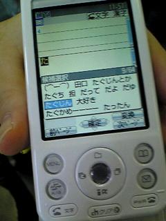 SBSH0003.jpg