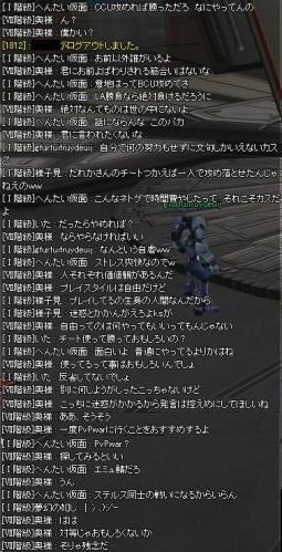 hentaisan.jpg
