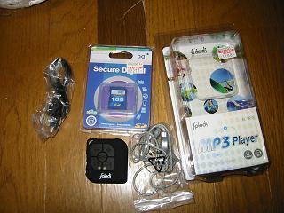 1180円MP3