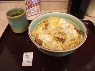 らんぷ亭の牛たま丼