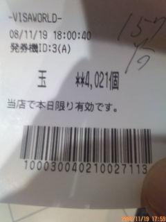 20081119212439