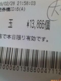 20090301180350