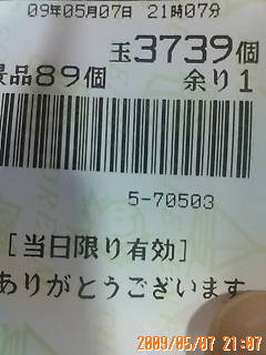 20090508012114