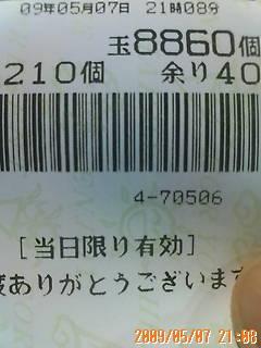 20090508012117