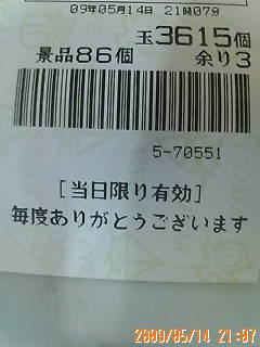 20090515000630