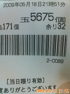 20090519014639