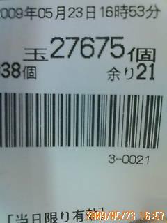 20090523180525