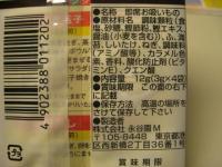 03_20081016213601.jpg
