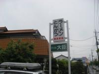 090503☆f21