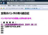 010★初期画面