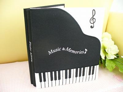 ピアノ柄アルバム