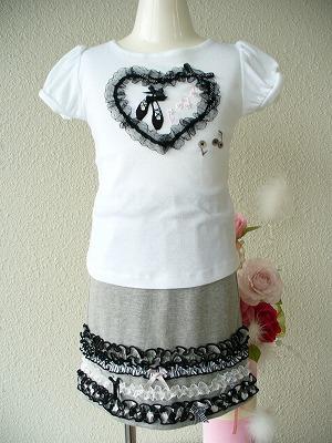 ピィーカブ白T&スカート
