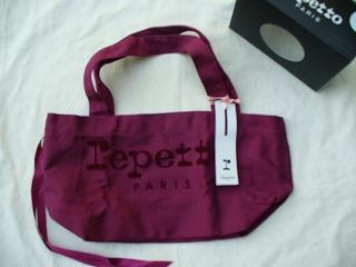 レペットワイン