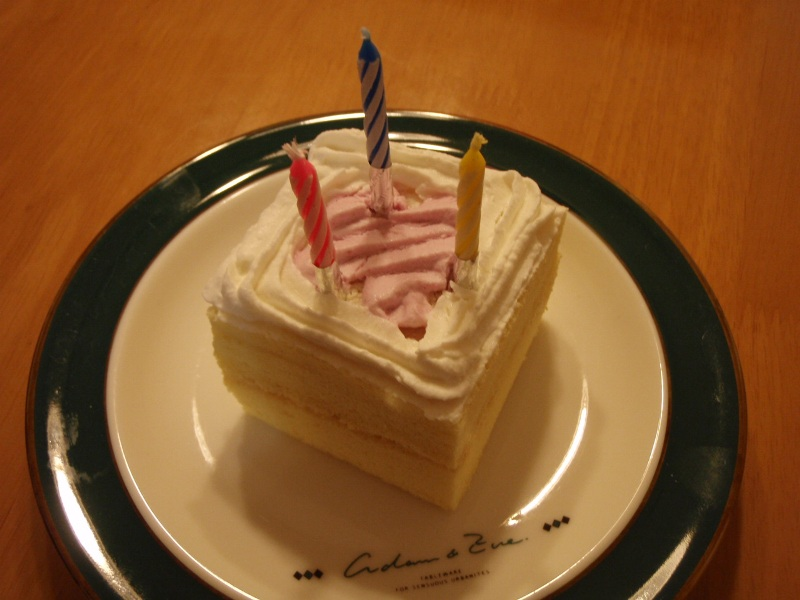 3rd happy birthday_7