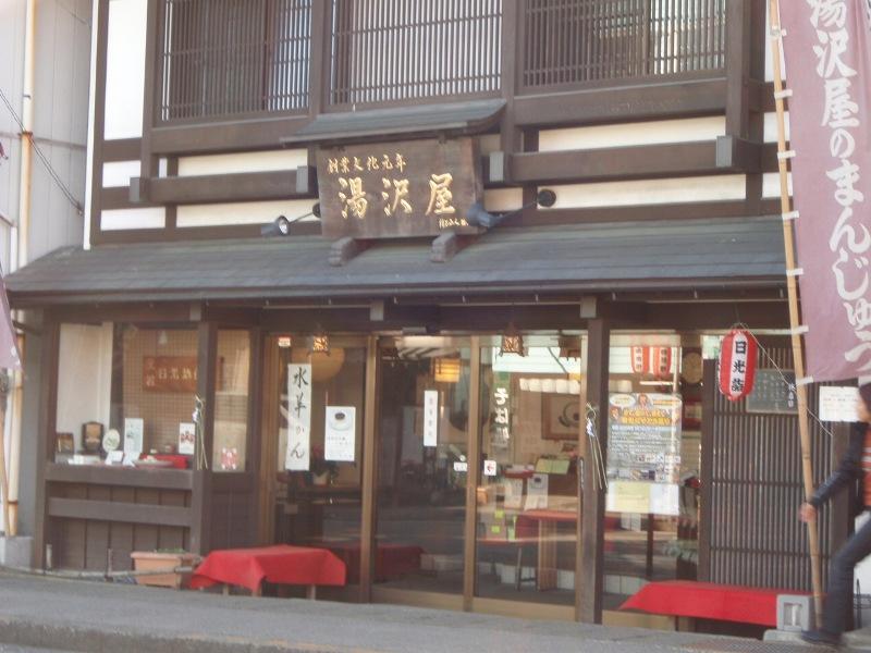 fukubukuro_2.jpg