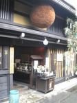 上三之町には造り酒屋もあり、2軒が向かい合っている。吊るされた杉玉を見ると、旅に出た気分になるね。