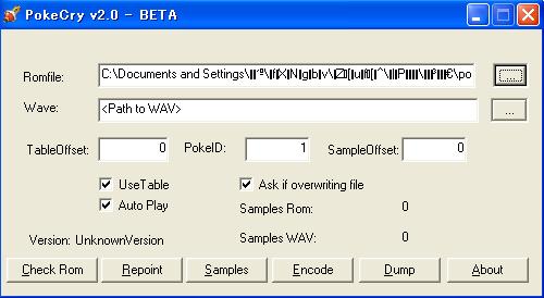 GUI_20080730235250.png